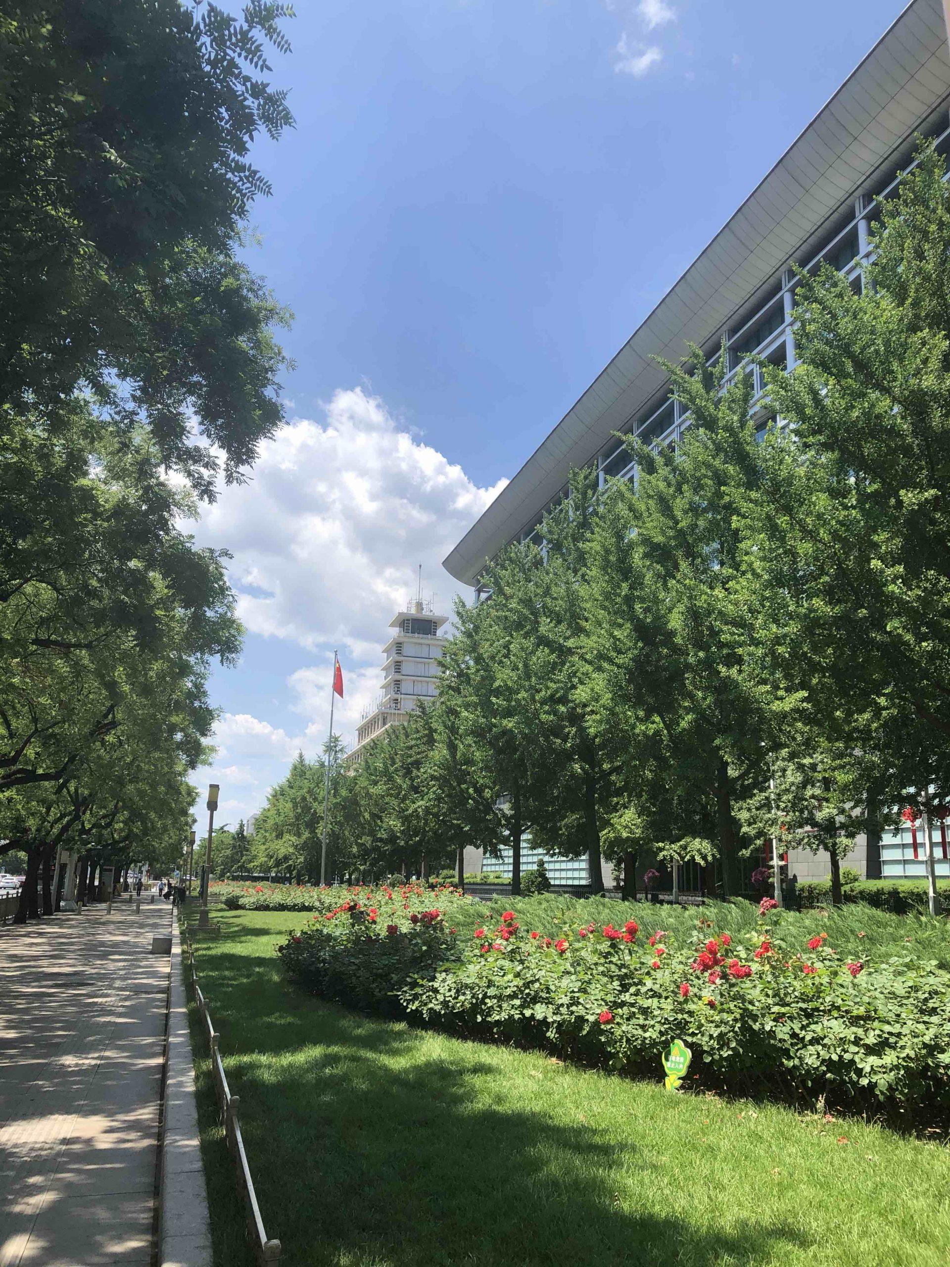 北京今日蓝天白云